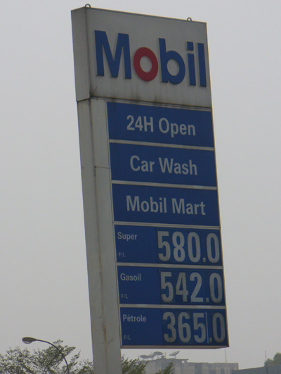 Cameroon gas prices