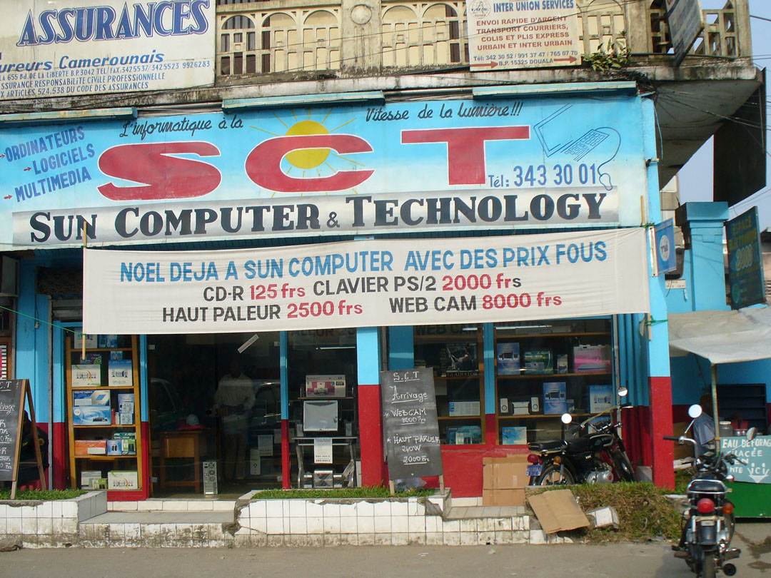 Cameroon computer store