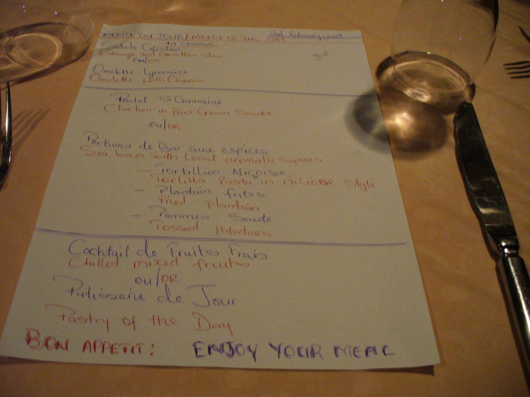Handwritten dinner menu